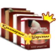 Пакет программ Кулинарное Царство 1.8...