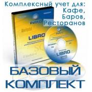 LIBRO - программа автоматизации и учета в кафе, барах, ресто...