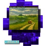 Прибалтика Головоломка №018, серии: Искусство спасёт Мир!...