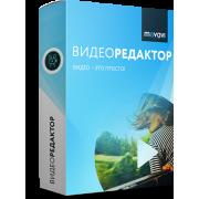 Movavi Видеоредактор для Mac 15 Бизнес
