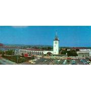 Аудиогид Дорога из Симферополя в Ялту 1.0...
