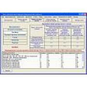 Автотранспорт: учет и анализ Профессиональная 11.16...