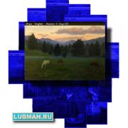 Алтай Головоломка №010, серии: Искусство спасёт Мир!...