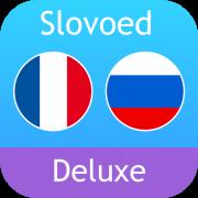 Французско-русский словарь Slovoed Deluxe для Android...