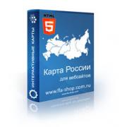 Интерактивная HTML5 карта России. Федеральные округа 3.0.0...