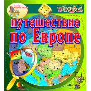 Интерактивная игра Путешествие по Европе 2.0...