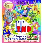 Игровой комплект IT тир 2.0