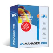 IPI.MANAGER PRO: Система управления задачами 8.13.0...
