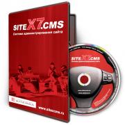 SiteX7.CMS  система администрирования Вашего сайта...