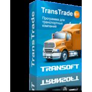 TransTrade 3.0
