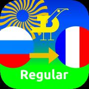 Русско-французский словарь для Android...