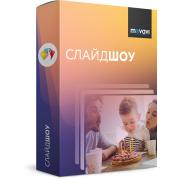 Movavi СлайдШОУ для Mac 5 Персональная...