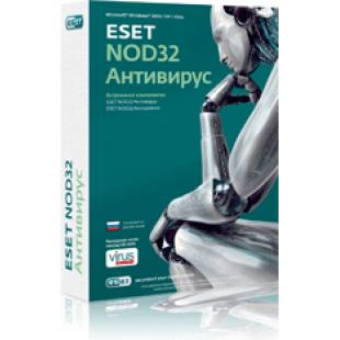 ESET NOD32 Gateway Security for Linux/ BSD 5