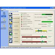 Управление ИБП 3.1.5.15