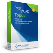 TapCAD/Topos 1.9
