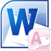 Класс работы с Microsoft Word в Access 1.0