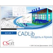 CADLib Модель и Архив v.1