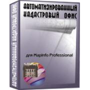 Автоматизированный Кадастровый Офис 5.0 Кадастр (Установка п...