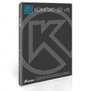 Комплект КОМПАС-3D: Механика V18
