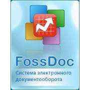 Система электронного документооборота FossDoc Start...