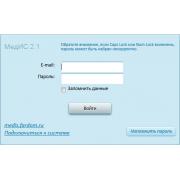 МедИс 2.1.9.7