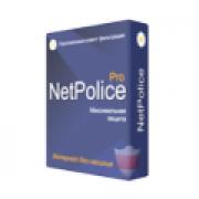 NetPolice Pro 1.12