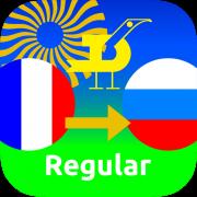 Французско->русский словарь для Android...