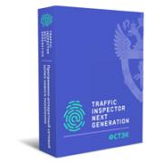 Traffic Inspector Next Generation FSTEC S 100