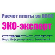 ЭКО-Эксперт Локальный на одно предприятие (один ИНН)...