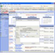 CRM веб-сервер SalesMax (Электронная версия) 6.6 базовая вер...