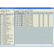 АРМ Метролога (файл-сервер) 7.0