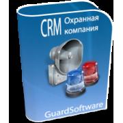 CRM Охранная компания 2019.4
