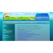 megainformatic cms e-mailer 1.0