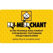 RI-MERCHANT Управление торговыми представителями 2010.1.7...