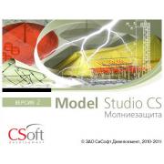 CSoft Model StudioCS Молниезащита v.2
