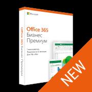 Microsoft Office 365 бизнес премиум по подписке Multilanguag...