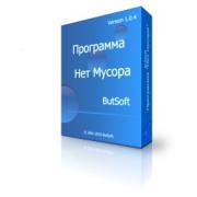NetMusora 1.2.12