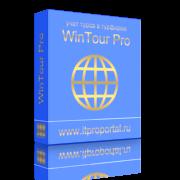 WinTour Pro 2.8 L1