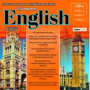 Diamond English: 95 устных тем по английскому языку...
