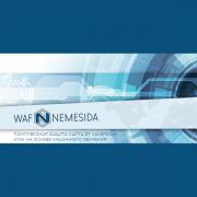 Nemesida WAF Standalone