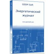 Энергетический журнал v.2.7.1706.03