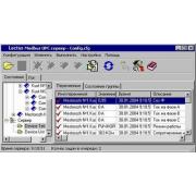 Lectus Modbus OPC/DDE server 3.10