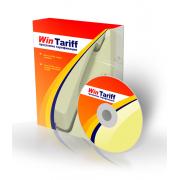WinTariff 2.9.10