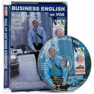 Business English on VOA  Бизнес-английский на материалах радио Голос Америки 2.0