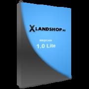 XLandShop.CMS Lite 1.0