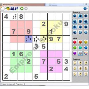 Empire of Sudoku 1.0