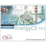 EnergyCS ТКЗ 3