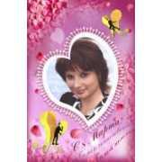 Поздравительные открытки 2009