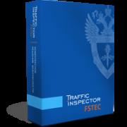 Traffic Inspector FSTEC 3.0