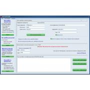 Auto Email Sendler 8.3.9.0
